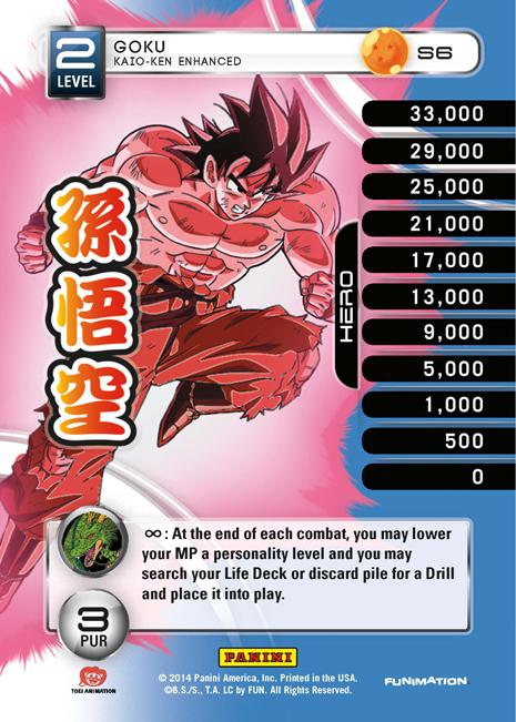 Gohan/'s Masenko R155 DRAGON BALL Z 2014 DBZ PANINI TCG FOIL CARD